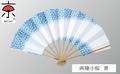 両褄小桜 ・青 9寸5分 白竹骨