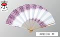両褄小桜 ・紫 9寸5分 白竹骨