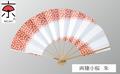 両褄小桜 ・朱 9寸5分 白竹骨