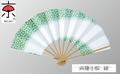 両褄小桜 ・緑 9寸5分 白竹骨