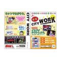 『おそ松さん』ノートカバー付きノート【CITY WORK】