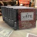 I-MAN / CD [いきざま]