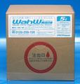 《送料無料》弱酸性次亜塩素酸水溶液「WahW®/ワーウォ®」(テナー容器入り)  200ppm原液 5リットル×2箱セット