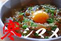 寒シマメ(スルメイカ)肝醤油漬け100g