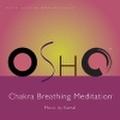 チャクラ・ブリージング瞑想(CD) <60分>