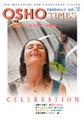 ■VOL.32 祝祭―エネルギーの変容