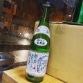新潟第一酒造 越の露 純米吟醸生原酒 720ml