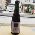 Y/B/A/P #001  Blueberry Saison 375ml