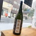 北島酒造 Motto GO GO 酸基醴酛 1800ml