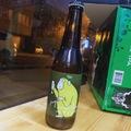 箕面ビール ゆずホ和イト 330ml