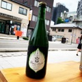 志賀高原ビール 山伏 bramley saison 750ml