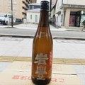 新潟第一酒造 岩豊 生もと 特別純米 無濾過原酒 720ml