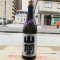 新潟第一酒造 山間 仕込み10号 越淡麗 純米大吟醸 中採り直詰め無濾過生原酒 720ml