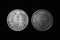 龍五十錢銀貨シェルセット