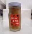 今別産健蔵さんの塩ウニ