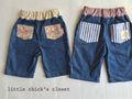 【little chick's closet】デニムハーフパンツ