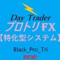 ☆Day Trader Black_Pro_Tri☆技能賞