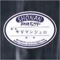 キリマンジャロ 豆(200g)