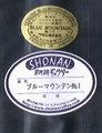 ブルーマウンテンNO1 豆のまま(200g)