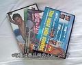 B+B DVDセット