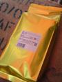 ミルクティーにあう紅茶(CTC)【茶葉・徳用500g】