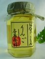斉藤養蜂園のはちみつ『りんご』170g