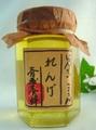 斉藤養蜂園のはちみつ『れんげ』170g