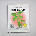 有機グァバ茶(ティーバッグ・15袋入り)