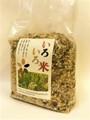 2017年産 いろいろ米(玄米)1kg