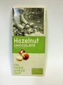地球食 『ヘーゼルナッツ・チョコレート 』 100g