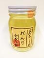斉藤養蜂園のはちみつ『れんげ』【500g】