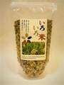 2017年産 いろいろ米(玄米)300g