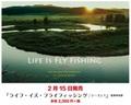 ライフ・イズ・フライフィッシング           シーズンⅠ と シーズン Ⅱ 阪東幸成著