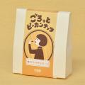 ごろっとピーカンナッツ(塩キャラメルチョコレート)