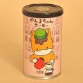 ぐんまちゃんコーヒーギフト缶入