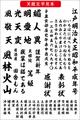 高解像度 天龍書体(ダウンロード版)