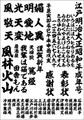 昭和書体 ひげ文字(ダウンロード版)