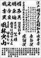高解像度書体 豪龍書体(ダウンロード版)