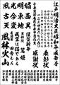 高解像度書体 雲龍書体(ダウンロード版)