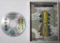 高解像度書体 雲龍(パッケージ、CD-ROM版)