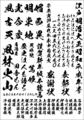 高解像度書体 黒龍(パッケージ、CD-ROM版)