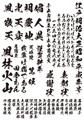 高解像度書体 白虎(パッケージ、CD-ROM版)