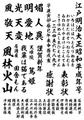 高解像度書体 栄泉楷書(パッケージ、CD-ROM版)