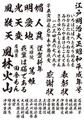 高解像度書体 栄泉楷行書(パッケージ、CD-ROM版)