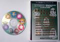 菩薩9書体セット(パッケージ、CD-ROM)
