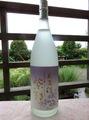紫粋(しすい)