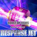 レスポンスジェット RJ60-1012A(アダプター付属)