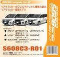 S608completeⅢ S608C3-R01