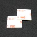 レスポンスブレード用両面テープ2枚セット