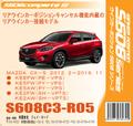 S608completeⅢ S608C3-R05